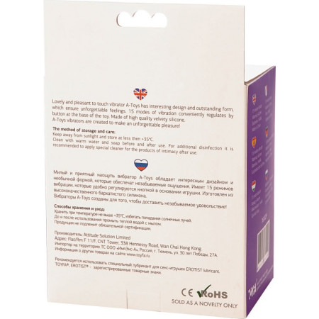 Vibratore clitorideo 761029 A-Toys